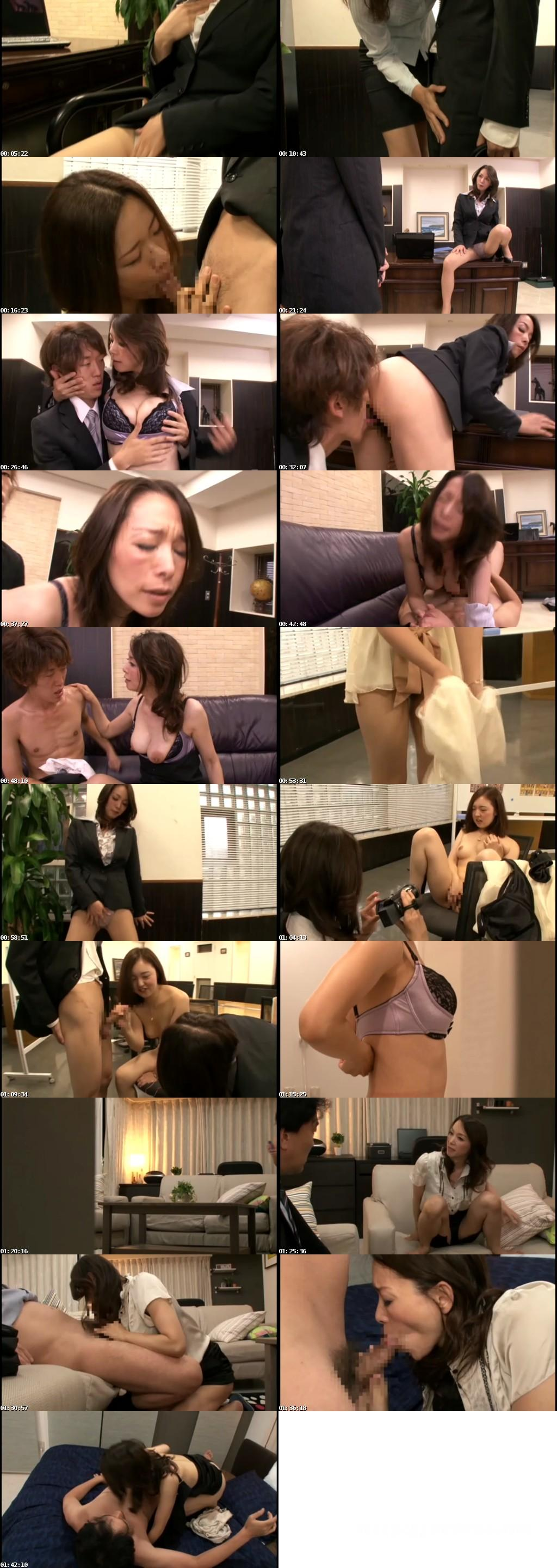 [MLW-2045] いやらしい女社長のいる会社 若松かをり - image MLW-2045 on https://javfree.me