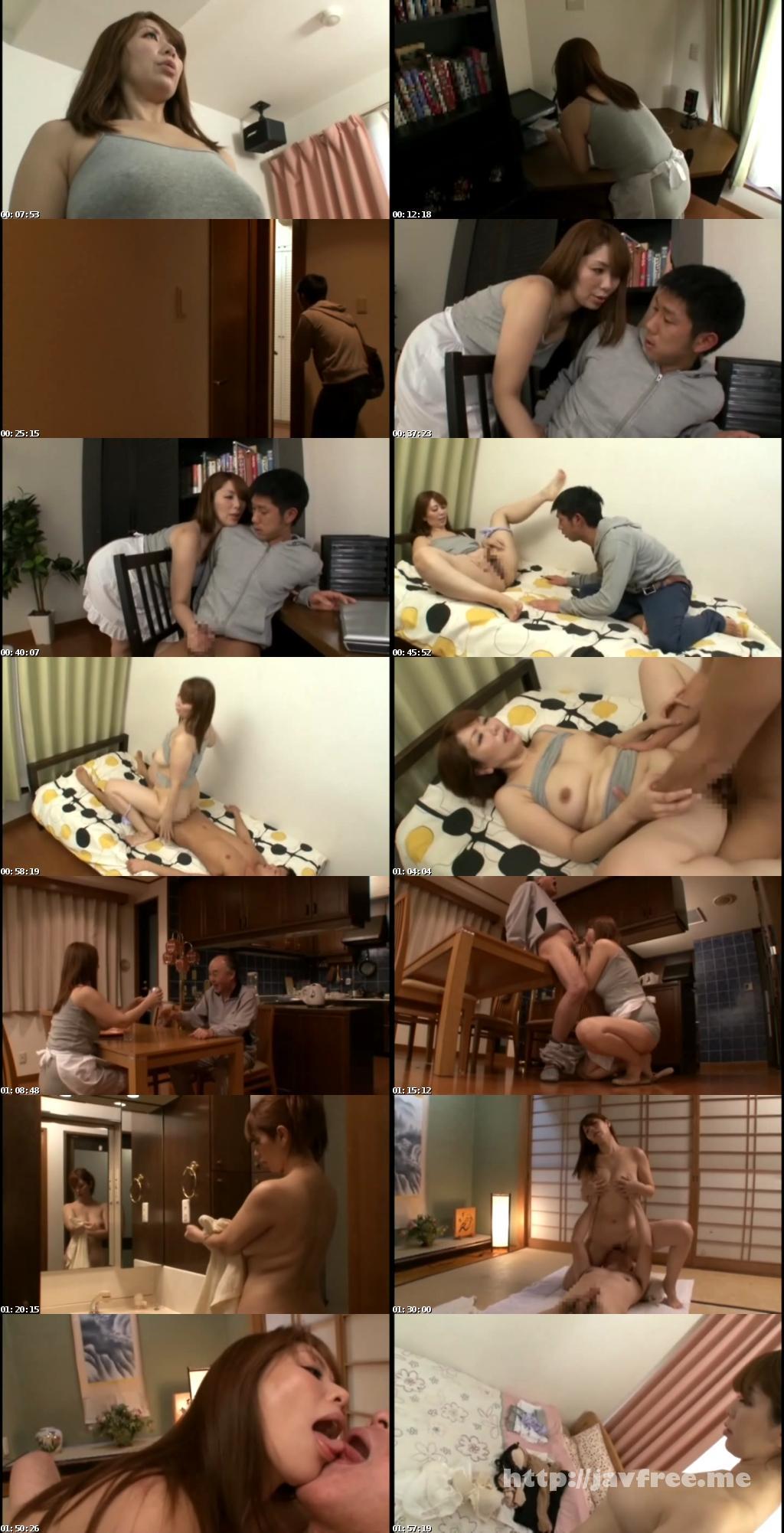 [MLW 2064] 家政婦のイイなり もし「「翔田千里」が、家政婦さんだったら 翔田千里 MLW