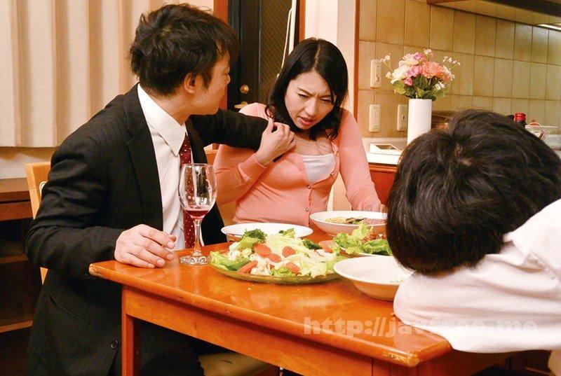 [HD][MLWT-015] あの日から…夫の上司に犯されて リストラ対象となった夫の為に、上司に土下座強要され即ハメ、連続ピストン、オナニー強要、ナマ中出し、最後は夫の目の前で犯され理性を失う人妻 一ノ瀬あやめ - image MLWT-015-9 on https://javfree.me