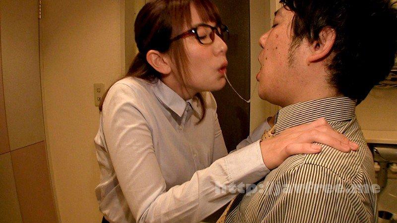 [MMAR-004] 舐められたくて舐めたい粘着メガネ腐女子 波多野結衣