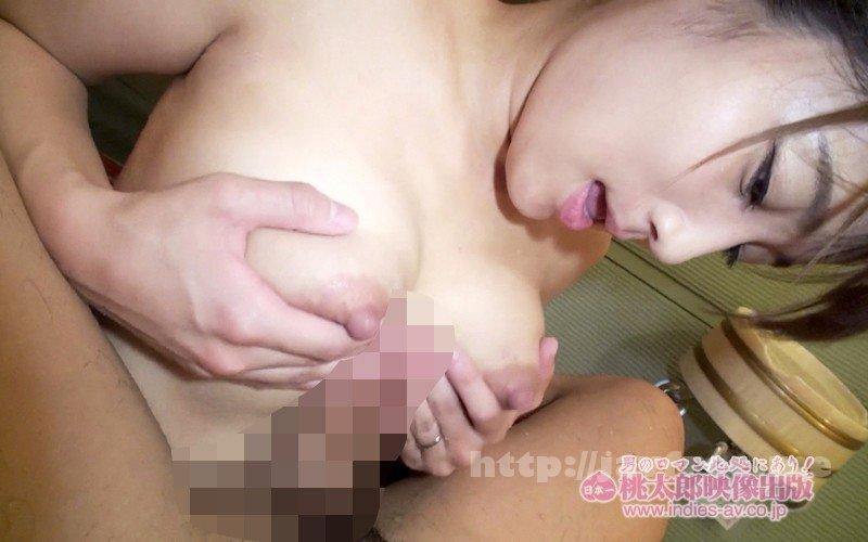 [HD][NITR-497] 尻穴狂い人間失格メスブタ婦人 - image MMB-298-11 on https://javfree.me