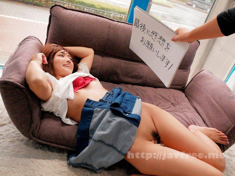 [HD][PORN-005] 隣のDV夫の奥さんを抱く 宝田もなみ - image MMGH-022-20 on https://javfree.me