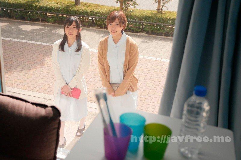[HD][MMGH-031] あやの(18)&よしの(18)専門学生