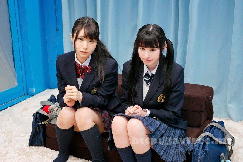 [HD][MMGH-067] ひかる&めい 女子○生 マジックミラー号で2人仲良くおっぱいもみもみインタビュー
