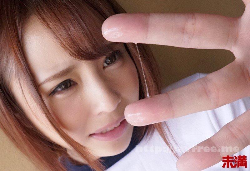 [HD][MMND-151] 『AV無理』伊藤舞雪 奇跡のクビレと純白Fカップおっぱいムチャクチャ騙し揉み - image MMND-151-3 on https://javfree.me