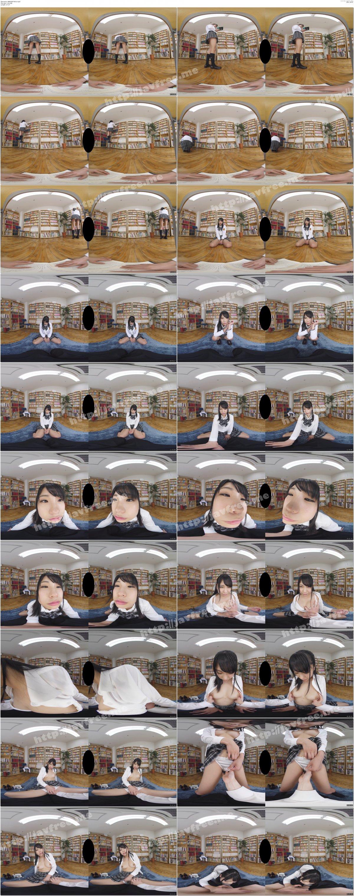 [MMVRSP-001] 【VR】学園1の超美脚黒髪美少女高杉麻里ちゃんと図書室でこっそりパンチラ視姦&ラブラブ2回連続中出しSEX