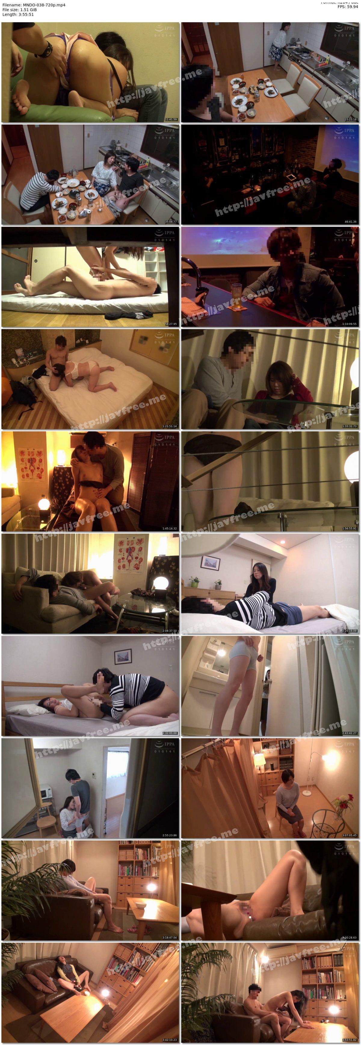 [HD][MNDO-038] セックスレスの素人熟女にどっぷり中出し!ベスト2 - image MNDO-038-720p on https://javfree.me