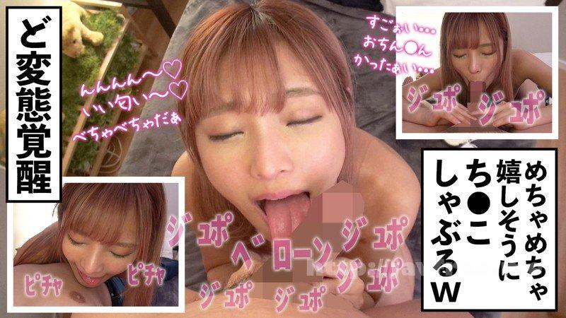 [HD][NACR-412] 禁欲焦らしSEX 母乳人妻 成澤ひなみ - image MNTJ-051-003 on https://javfree.me