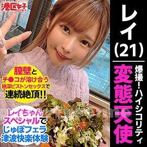 [HD][NACR-412] 禁欲焦らしSEX 母乳人妻 成澤ひなみ - image MNTJ-051 on https://javfree.me