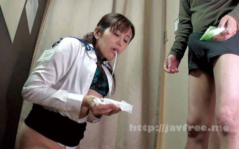 [HD][MOKO-026] 試着室で美熟女店員に裾上げ依頼をしてみた…