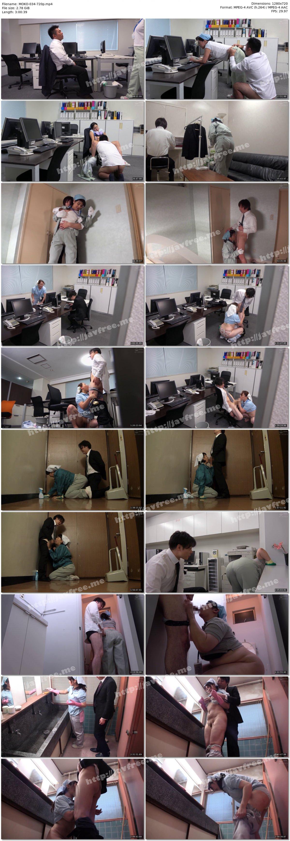 [HD][MOKO-034] 「ヤリたくなっちゃうから、いじらないで~」掃除のおばさんのムチ尻をねちっこく触ってみたら… 180分 - image MOKO-034-720p on https://javfree.me