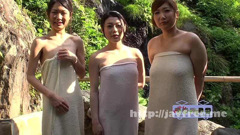 [MOND 004] テレビの旅番組で美人レポーターの乳首がタオル越しに微妙に透けていたのだが編集納期が迫っていたのでシレッとそのままオンエアー 相田瞳 天海ここ 中島京子 MOND