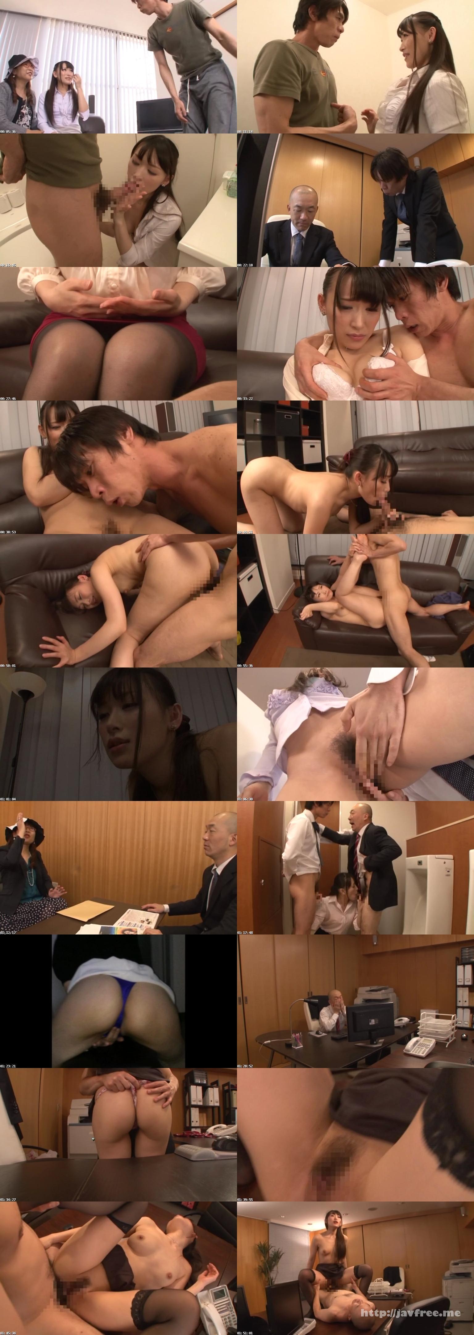 [MOND 005] 宗教勧誘の女 長瀬涼子 長瀬涼子 MOND