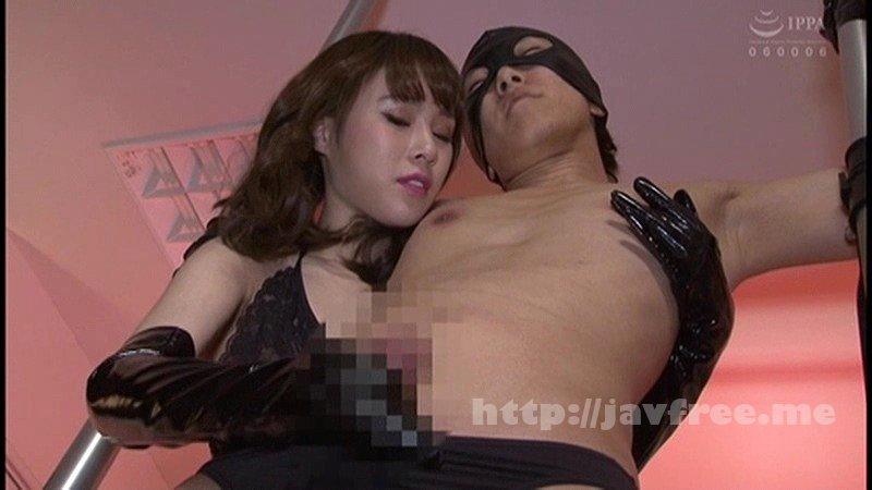[HD][MOPG-029] 拘束されて犯されたい男を快楽で狂わせるオンナ。初公開!撮り下ろし映像収録スペシャルエディション 北川ゆず