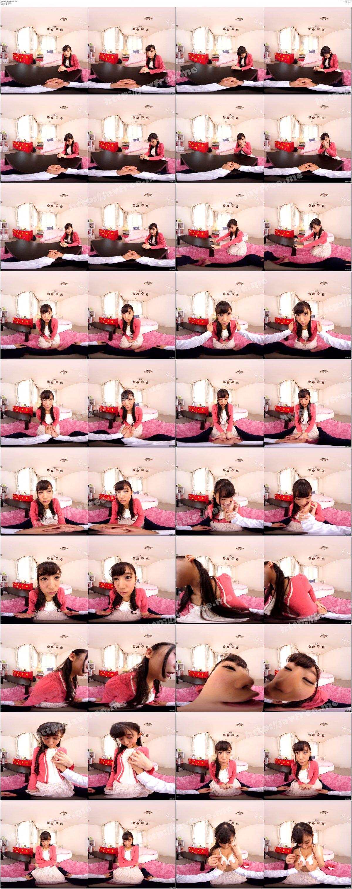 [MOVR-004] 【VR】つきあって1ヶ月の甘えん坊な彼女の部屋で遂にイチャラブ初エッチ - image MOVR-004a on https://javfree.me