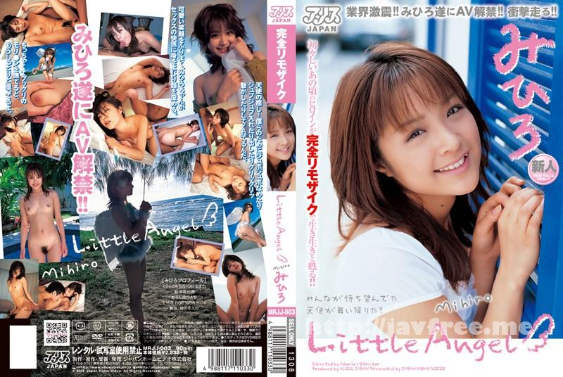 [MRJJ-003] 復刻 Little Angel みひろ - image MRJJ-003 on https://javfree.me