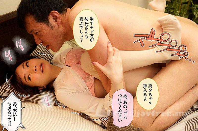 [HD][MRSS-116] 妻に「寝取られてほしい」と軽い気持ちでお願いしたら最悪な展開になった話 鈴木真夕 - image MRSS-116-7 on https://javfree.me