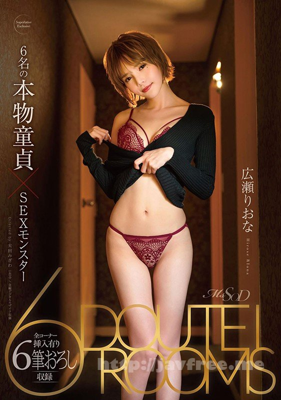 [HD][MSFH-016] 6 DOUTEI ROOMS 広瀬りおな