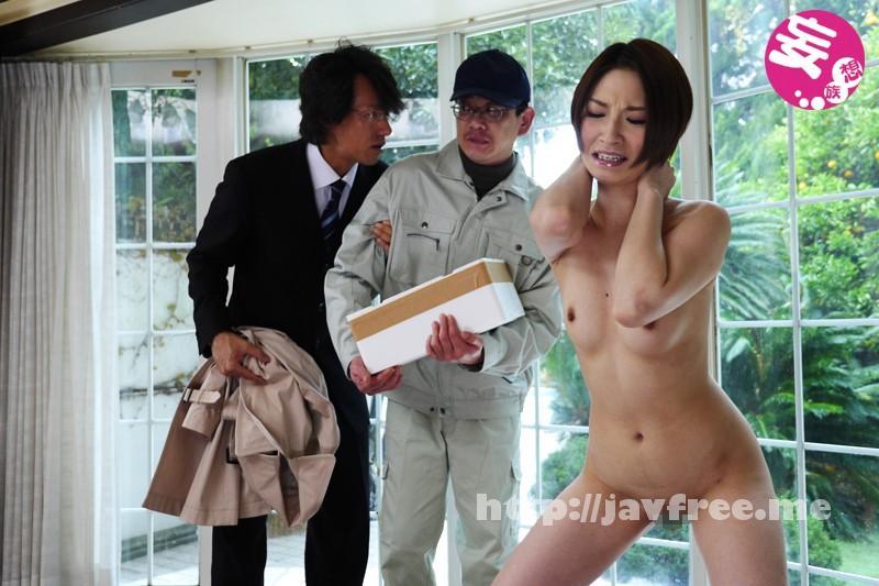 [MSTD-001] 催眠調教 美人若妻は淫薬の餌食 水樹りさ - image MSTD-001-7 on https://javfree.me