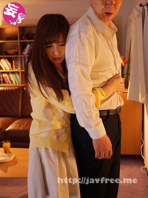 [MSTE 003] あなたに抱かれたい 愛される資格のない私の淫ら 栗林里莉 栗林里莉 MSTE