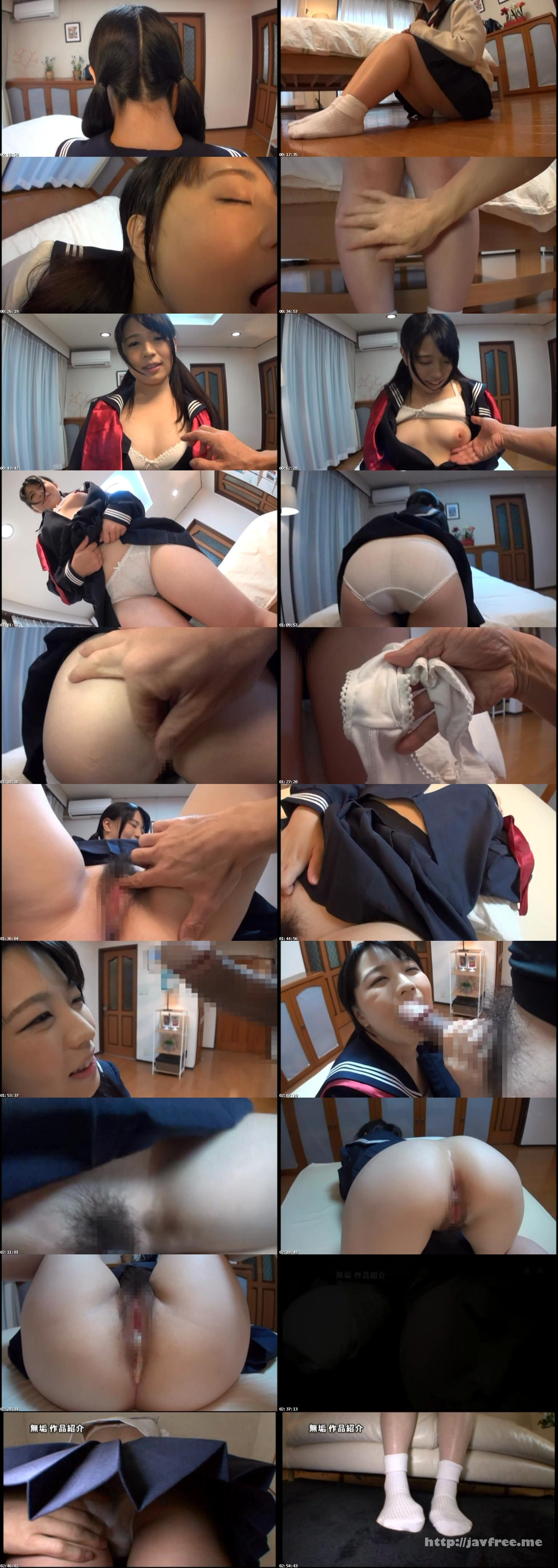 [MUKD-330] 処女 最後の日 ゆきえ - image MUKD-330 on https://javfree.me