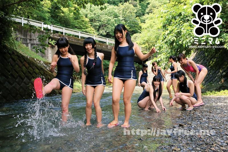 [MUM-125] 森の中の妖精たち。真夏の林間学校。 - image MUM-125-1 on https://javfree.me