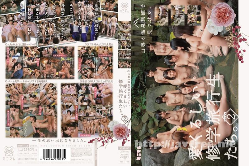 [MUM-143] 山奥の温泉旅館で見つけた、愛くるしい修学旅行生たち。シーズン2 - image MUM-143 on https://javfree.me