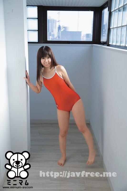 [MUM-166] ミニマムデビュー 水着の中身は肌色つるつる。 えみる146cm - image MUM-166-1 on https://javfree.me