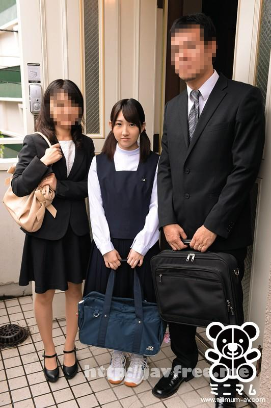 [MUM-188] 嫁の連れ子がドストライク。 思春期学生編 たま148cm PP(パイパン) - image MUM-188-2 on https://javfree.me