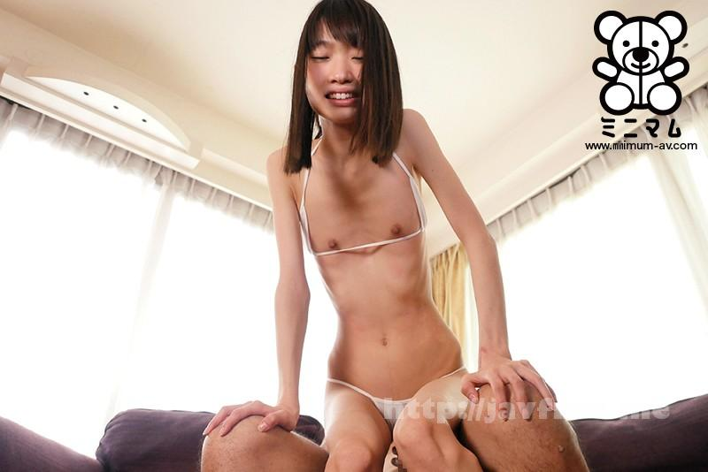 [HD][IBW-613] 無防備な学園 - image MUM-295-4 on https://javfree.me