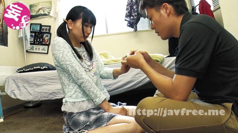 [MUML 028] この少女、「オレ嫁」設定。 琴羽雫 琴羽雫 MUML