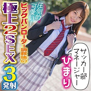 [HD][MUSUME-004] ひまり 2 - image MUSUME-004 on https://javfree.me