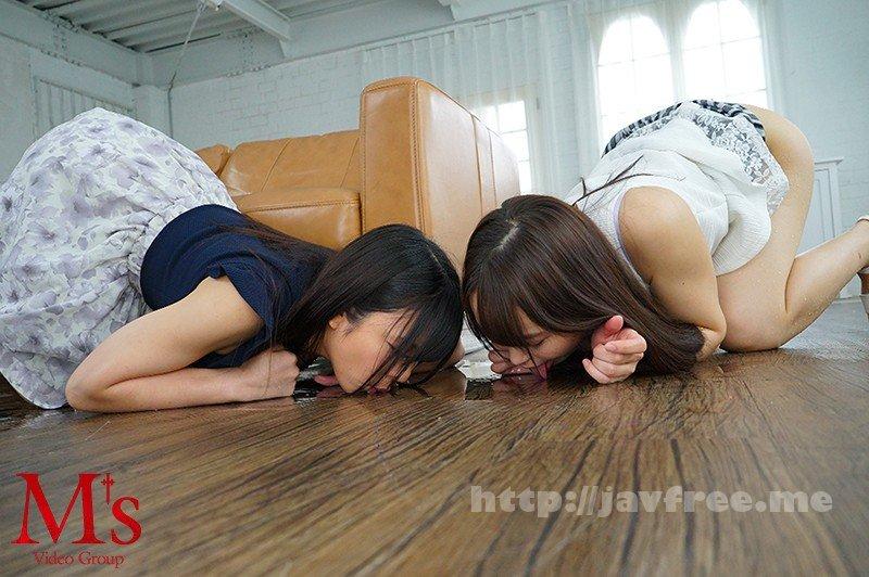 [HD][MVSD-404] W解禁飲尿レズビアン 岬あずさ 桐谷なお ~オシッコで解放される心の壁~ - image MVSD-404-3 on https://javfree.me