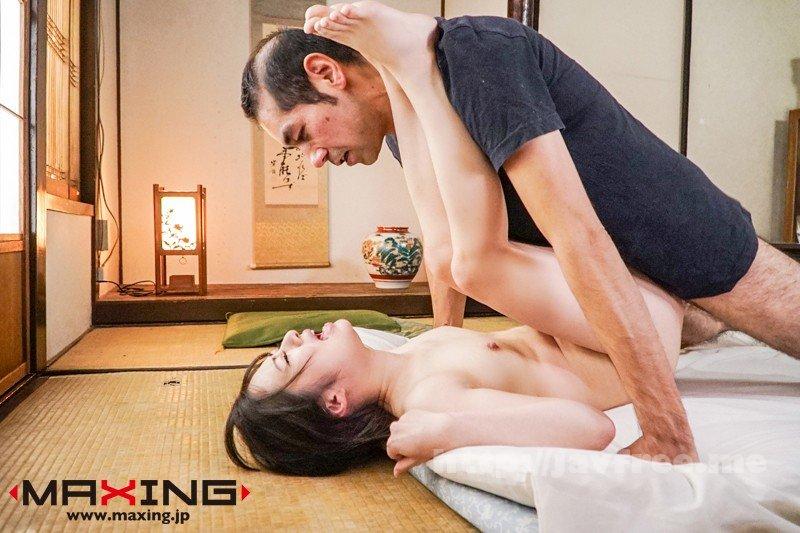 [MXGS-1024] 性的奴隷愛玩ペット調教 桃尻かのん