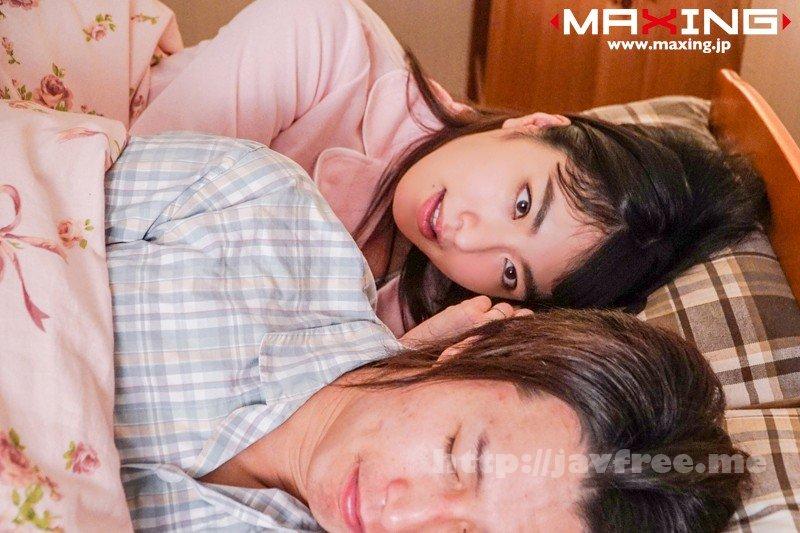 [MXGS-1043] 夫の単身赴任中の不貞行為を義父に知られ、欲求不満のカラダを玩具にされる淫乱妻。 由愛可奈
