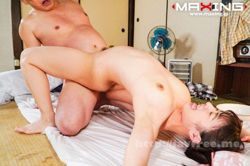 [HD][MXGS-1099] 裸の失禁介護ヘルパー 由愛可奈 - image MXGS-1099-5 on https://javfree.me