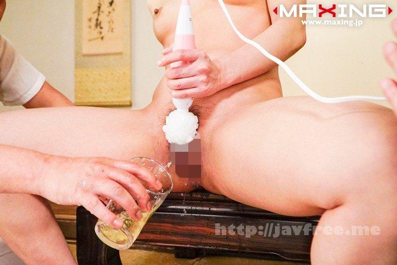 [HD][MXGS-1099] 裸の失禁介護ヘルパー 由愛可奈 - image MXGS-1099-7 on https://javfree.me