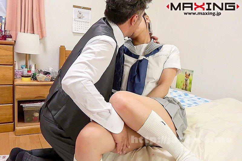 [HD][MXGS-1163] 同窓会で久しぶりに再会した教え子が色っぽい体のいい女になっていて朝までヤリまくり! 広瀬なるみ - image MXGS-1163-3 on https://javfree.me
