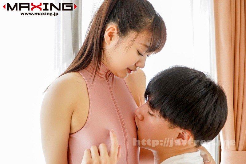 [HD][MXGS-1164] 親の再婚で突然できた義理の姉は頭が良くて清楚で清純だと思っていたら…実は 永澤ゆきの - image MXGS-1164-6 on https://javfree.me