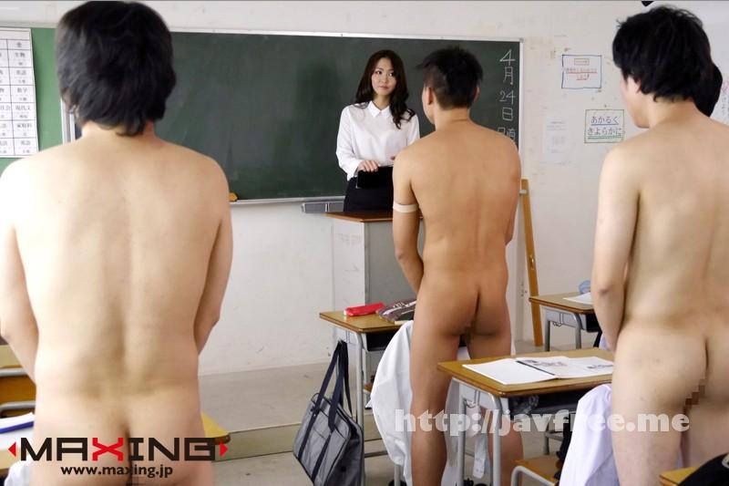 [MXGS 622] 犯りまくる淫乱ドS女教師 水沢のの 水沢のの MXGS