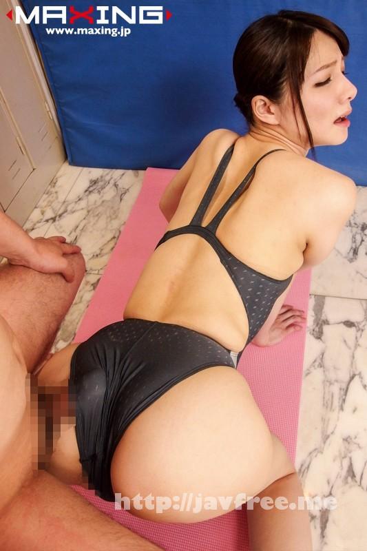 [MXGS-679] 幻の競泳水着×宮崎愛莉 - image MXGS-679-8 on https://javfree.me