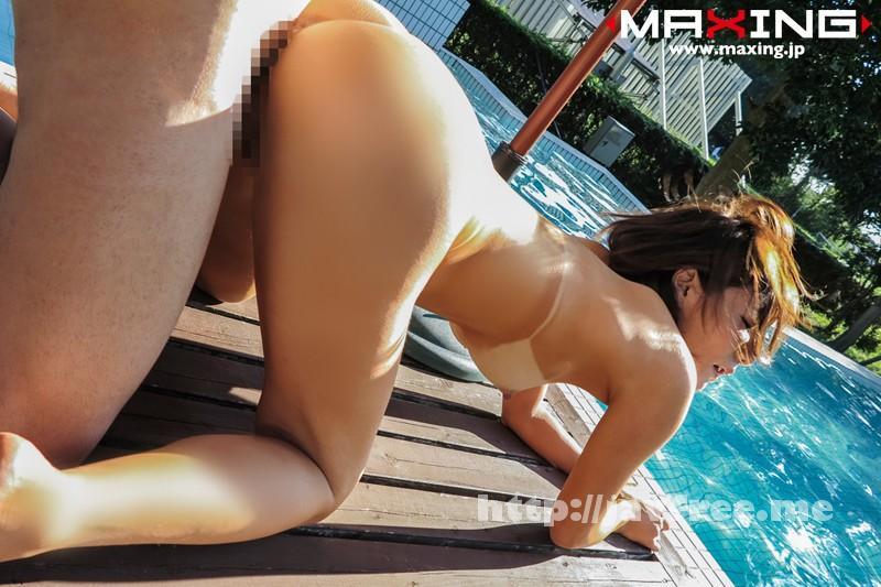 [MXGS-700] 日焼けあと×スプラッシュFUCK 宮崎愛莉 - image MXGS-700-9 on https://javfree.me