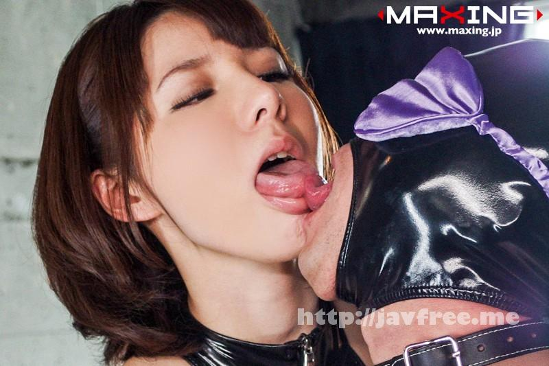 [MXGS-711] 宮崎愛莉×ボンテージQUEEN - image MXGS-711-1 on https://javfree.me