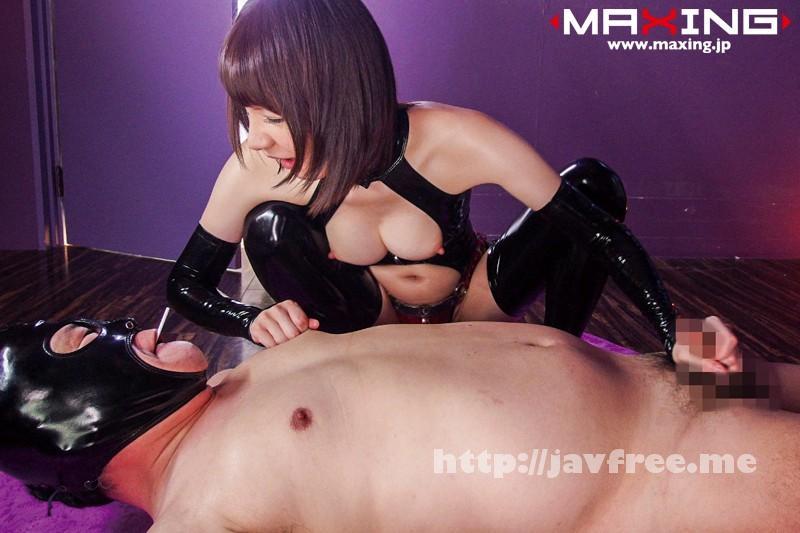 [MXGS 711] 宮崎愛莉×ボンテージQUEEN 宮崎愛莉 MXGS