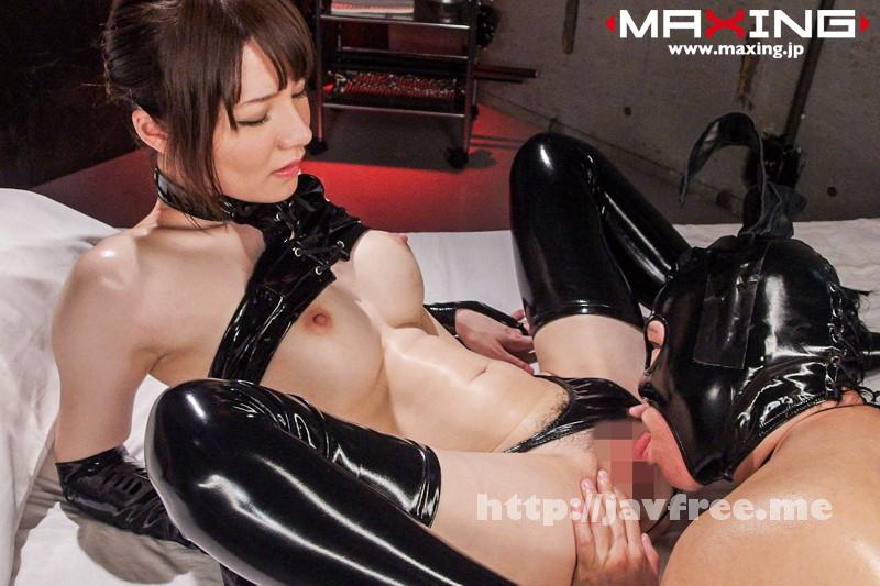[MXGS-711] 宮崎愛莉×ボンテージQUEEN - image MXGS-711-8 on https://javfree.me