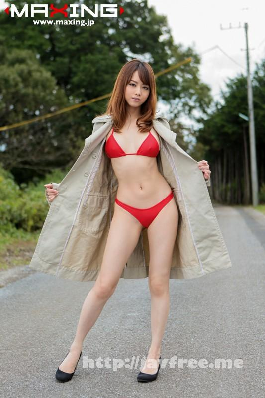 [MXGS-717] 欲情温泉旅行 淫猥の旅 一泊二日 吉沢明歩 - image MXGS-717-3 on https://javfree.me