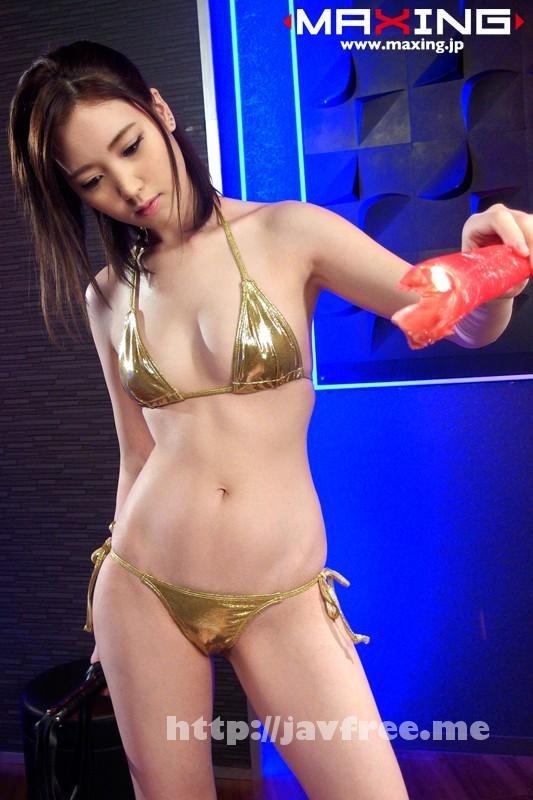 [MXGS-723] 風俗ちゃんねる37 白石優杞菜 - image MXGS-723-9 on https://javfree.me
