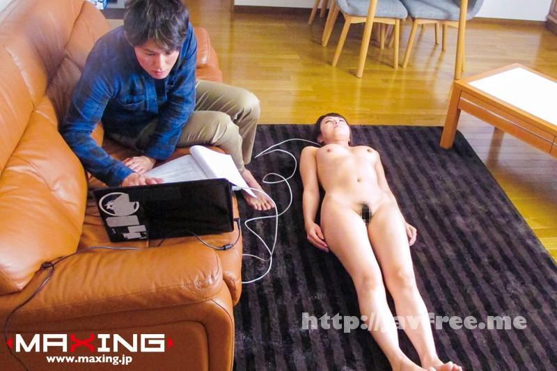 [MXGS-729] アンドロイド明歩 〜Adult電影美女〜 吉沢明歩 - image MXGS-729-2 on https://javfree.me