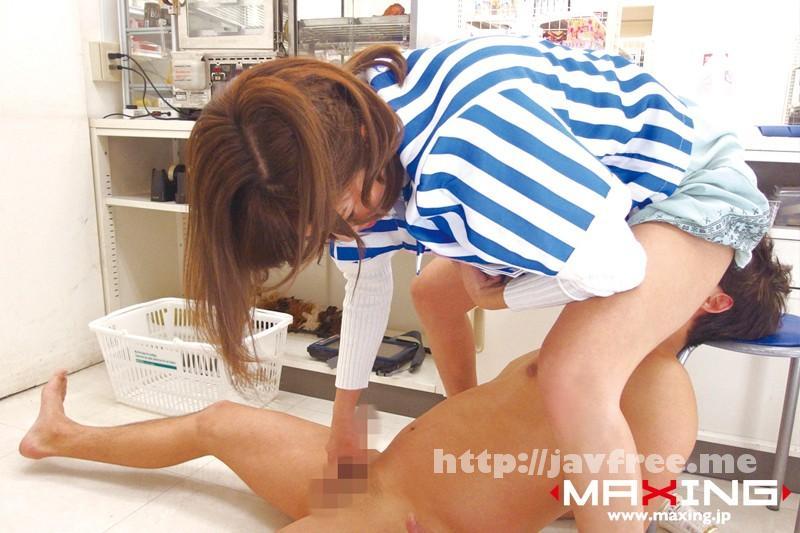 [MXGS-733] Rapist 〜他人に性的関係を強いる女〜 麻生希 - image MXGS-733-2 on https://javfree.me