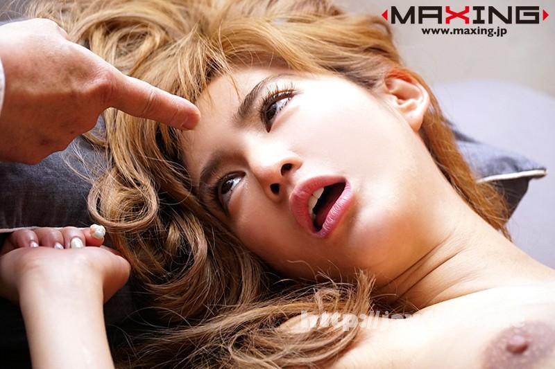 [MXGS-785] 昏睡キメセク 〜媚薬×催眠×泥酔〜 麻生希 - image MXGS-785-6 on https://javfree.me